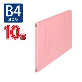 プラス(PLUS)フラットファイル ノンステッチ B4-E 180枚とじ ピンク 10冊パック No.012NT 98-218*10