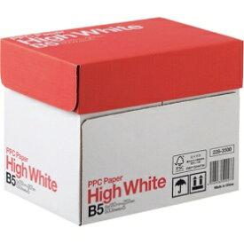 【送料無料】PPC用紙 ハイホワイトB5 500枚×5冊 68g/m2 白色度93% コピー用紙