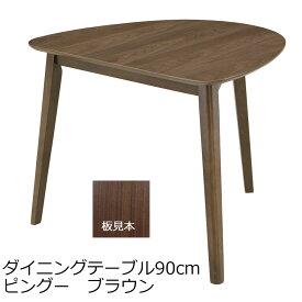 【メーカー直送・送料込】関家具 ダイニングテーブル90cm PINGU(ピングー) ブラウン