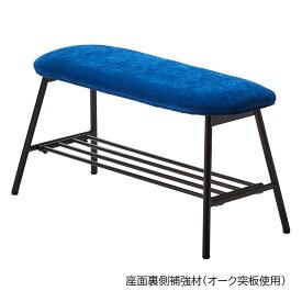 【メーカー直送・送料込】関家具 ベンチ90cm Pipi(ピピ) ナチュラル ブルー座面 288603