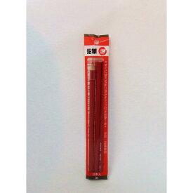 【メール便なら送料290円】サンフレイムジャパン 赤鉛筆*3本パック(1本キャップ付) 500-2358 500-2358