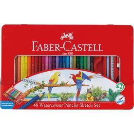 ファーバーカステル(FABER CASTELL) 水彩色鉛筆 48色セット TFC-WCP/48C