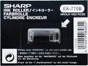 シャープ 電子レジスター XE-A127・ER-A132対応インキローラ EA-770B(黒)(TY-0222B(黒)) 【RCP】 02P03Dec16