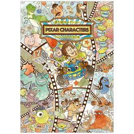 【メール便なら送料180円】ショウワノート塗り絵セレクション PIXER ピクサー 290793001