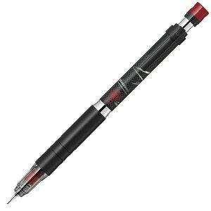 ゼブラ ZEBRA デルガードLX 0.5 MV2 マーベル ブラック・ウィドウ 数量限定 デルガード 芯が折れない シャープペンシル シャーペン 0.5mm 1本入 P-MA86-MV2-BW