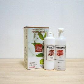 リボス グラノス 自然塗料 0.25L 天然ワックス&クリーナー 家庭用サイズ(希釈ポンプ付)