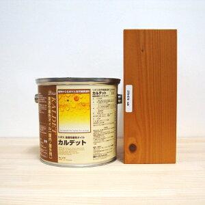 リボス カルデット 076オーク 自然塗料 2.5L 浸透性木材カラーオイル 塗装 木部 DIY