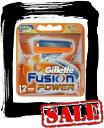 【エコパラダイス】【送料無料】New! Gillette Fusion POWER5+1ジレット フュージョンパワー 替刃12個入髭剃り 替え刃 4個入りが3パ...
