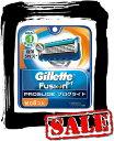 【エコパラダイス】【最新品】プログライド 替刃8個入Gillette ジレット フュージョン5+1 PROGLIDE フレックスボール…