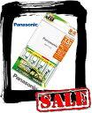 【エコパラダイス】【送料無料】Panasonic パナソニックK-KJ55MLE40 単3充電池4本付急速充電器セット EVOLTA(エボルタ)充電式 電池