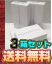 【エコパラダイス】【送料無料】【純正正規品お得3パック】IQOS アイコス クリーニングスティック30本入り3箱 手入…