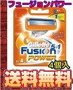 【エコパラダイス】【送料無料】Gillette Fusion5+1 POWERジレット フュージョン パワー 替刃4個入