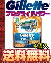 【エコパラダイス】【送料無料】プログライドパワー 替刃4個入Gillette ジレット フュージョン5+1 PROGLIDE POWER フ…