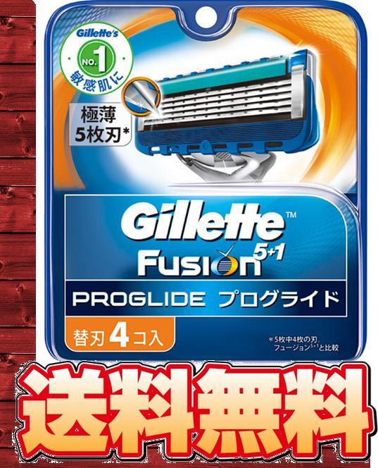 【エコパラダイス】【送料無料】プログライド マニュアル 替刃4個入Gillette ジレット フュージョン5+1 PROGLIDE フレックスボール搭載ホルダー対応