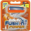 【当社指定送付方法送料無料】Gillette Fusion5+1 POWERジレット フュージョン パワー 替刃8個入 髭剃り カミソリ …