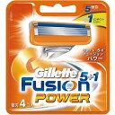 【当社指定送付方法送料無料】Gillette Fusion5+1 POWERジレット フュージョン パワー 替刃4個入(FP)