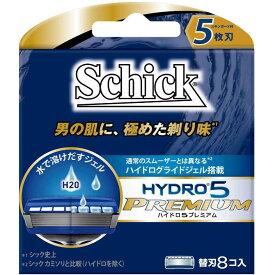 【当社指定送付方法送料無料】Schick シックHYDRO5 ハイドロ5 【プレミアム】 5枚刃 替刃8個入【HPMI5-8】髭剃り 替刃