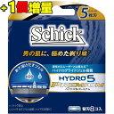 【当社指定送付方法送料無料】Schick シック【最新品パッケージ】HYDRO5 ハイドロ5 プレミアム替刃8個入(+1個増量で…