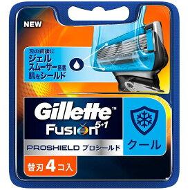 【当社指定送付方法送料無料】【最新品】ジレット フュージョン5+1【プロシールドクール】替刃 4個入 Gillette PROSHIELD 髭剃り カミソリ 替え刃(PSC)