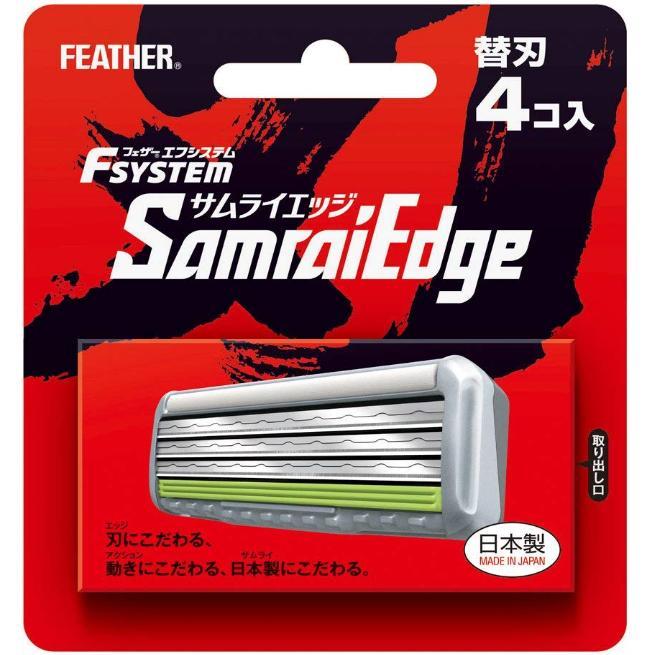 【当社指定送付方法送料無料】フェザー安全剃刃 サムライエッジ替刃4個入 SE-4 3枚刃エフシステム 髭剃り 日本製