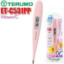 【当社指定送付方法送料無料】TERUMO テルモET-C531PP(スイートピンク)ET-C531PG(ライムグリーン)WOMAN℃(20秒スピー…