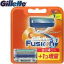 【当社指定送付方法送料無料】Gillette Fusion5+1ジレット フュージョン 替刃5個入(4個+1個増量で計5個!!)髭剃り 替え…