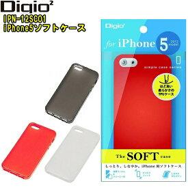 ナカバヤシ Digio2iPhone 5用 ソフトケース 半透明 IPN-12SC01液晶保護フィルム付き スマホケース