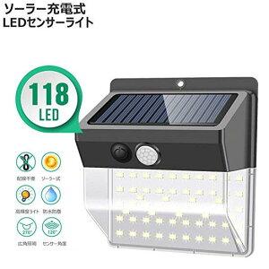 LEDソーラーセンサーライト 1個入り(青白色)人感センサー付き 太陽光発電 夜間自動点灯IP65防水 取付簡単防犯ライト ガーデンライト省エネ/屋外照明/軒先/駐車場/庭先玄関/夜間自動点