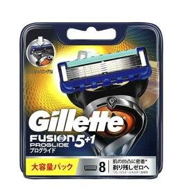 プログライド マニュアル替刃8個入Gillette ジレット フュージョン5+1 PROGLIDE フレックスボール搭載ホルダー対応 髭剃り カミソリ 替え刃(P)