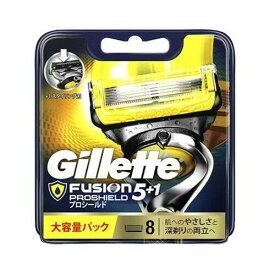 ジレット フュージョン5+1【プロシールド】替刃 8個入 Gillette PROSHIELD 髭剃り カミソリ 替え刃(PS)