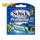 Schick シック【増量】プロテクター3 替刃8個+1個で計9個Protector3 髭剃り 替刃 プロテクタースリー