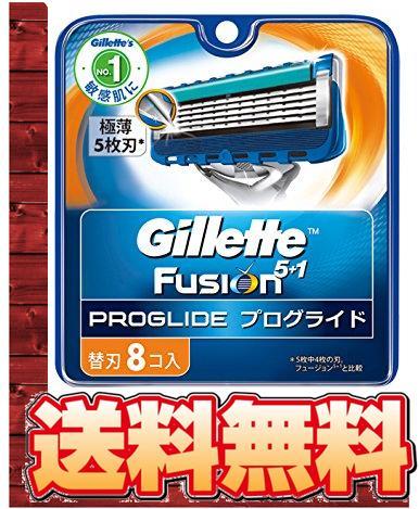 【エコパラダイス】【送料無料】プログライド マニュアル替刃8個入Gillette ジレット フュージョン5+1 PROGLIDE フレックスボール搭載ホルダー対応 髭剃り カミソリ 替え刃