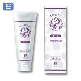 口臭予防研磨剤なし、子供や電動歯ブラシの利用にもおすすめ エコーレア ジェルハミガキ ゼロ 80g ECOREA