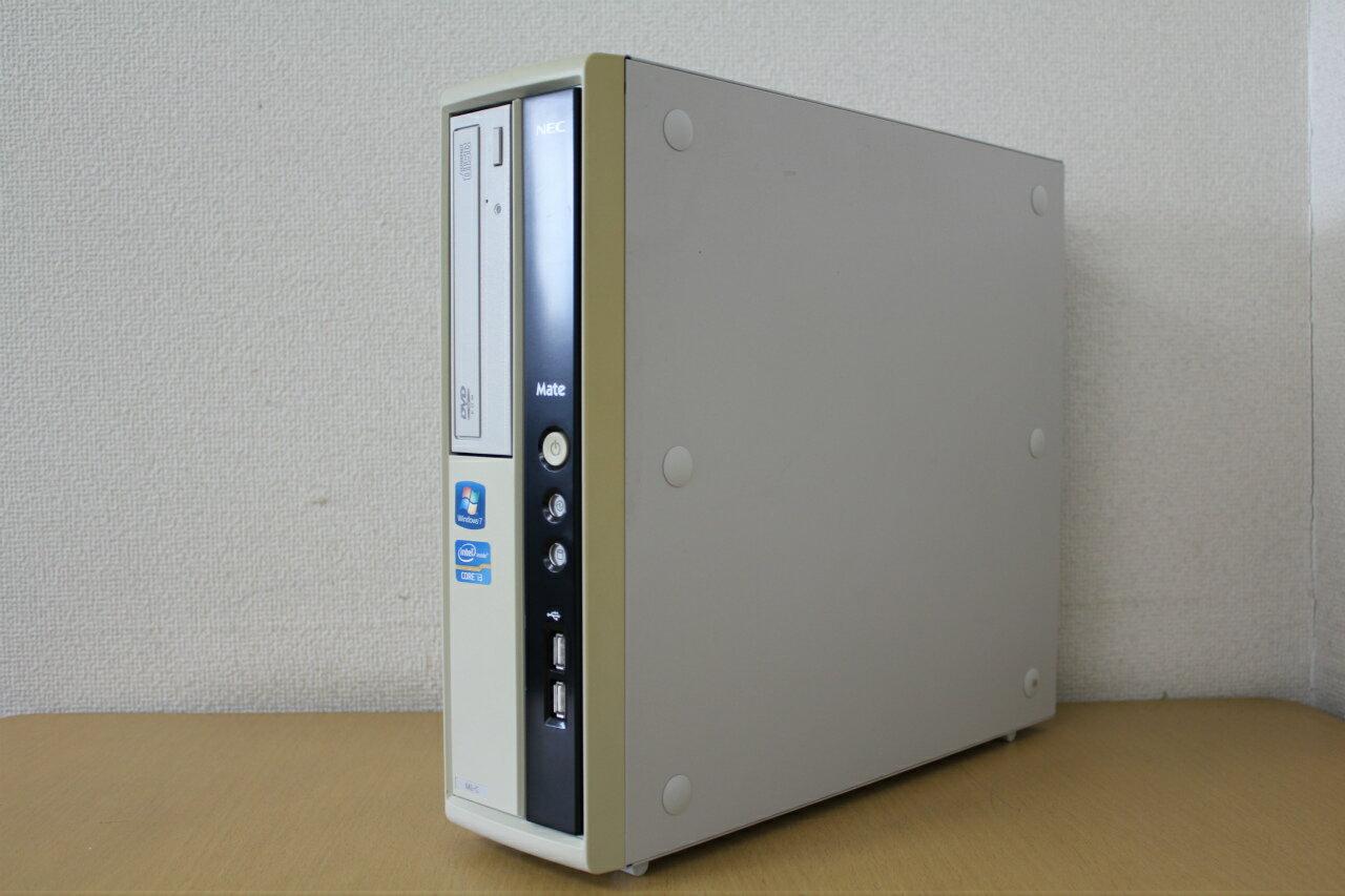 【中古】Windows7Pro!Corei3 3.1Gでメモリ2Gまで増設済みでサクサク!♪DVD搭載でDVD読み込みOK!HDD250G!デスクトップパソコン!NEC PC-MK31L/L-C『DVD鑑賞』『リカバリ』『Windows7』『お買い得!通常品』