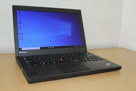 【送料無料】【中古】【訳あり激安】【Windows10搭載】【ドライブレス】ワイド液晶で画面も広々!第3世代Corei7 4600U(2コア/4スレッド/2.1Ghz-3.3Ghz)搭載♪メモリ8G!HDD500G搭載!Lenovo ThinkPad X240『無線LAN搭載』『Windows10』『激安!B級品』
