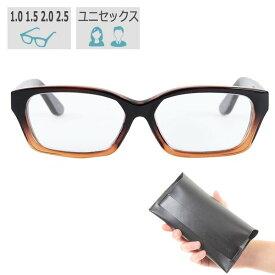 老眼鏡 ウェリントン ブラウン グラデーション ファッション リーディンググラス スマホ老眼鏡 おしゃれ 1.0 1.5 2.0 2.5 レディース メンズ