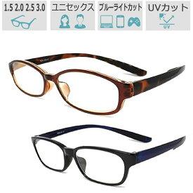 ネックホルダー 老眼鏡 リーディンググラス 首掛け ブルーライトカット UVカット おしゃれ 老眼鏡 軽い UV400 シニアグラス 首にかける メンズ レディース ブルーライト プレゼント ギフト 誕生日 父の日 母の日 敬老の日 +1.5 +2.0 +2.5 +3.0