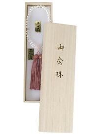 レディース 数珠 ブラックフォーマル 女性用 葬祭 すべての宗派で使える 念珠 葬式 (B)
