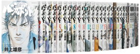 【漫画全巻セット】バガボンド コミック 1-37巻セット 青年コミック コミック 古本 マンガ