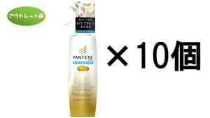 【アウトレット品】P&G PANTENE パンテーン 洗い流さないトリートメント シルキーシャインエッセンス 本体 200ml 10個セット