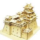 【送料無料】木製パズル kigumi (キグミ) 姫路城 知育玩具 プレゼント 子供 幼児 こども おもちゃ 組み立て