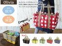 【送料無料】レジカゴバッグ Olivia ハンドル付 レジ かご バッグ 保冷 保温 ショッピングバック エコバッグ 大容量 折り畳 かわいい …