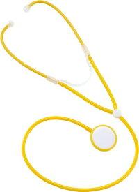 【送料無料】ちょうしんき 聴診器 お医者さんごっこ お医者さんセット 知育玩具 おもちゃ ArtecArtec アーテック
