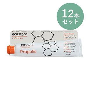 (12本セット)エコストア ecostore トゥースペースト<プロポリス> 100g ナチュラル 歯磨き粉 オーラルケア