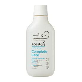 エコストア ecostore ナチュラルマウスウォッシュ<コンプリートケア> 450mL ナチュラル オーラルケア