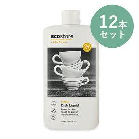 エコストア ecostore ディッシュウォッシュ リキッド レモン 500mL 箱セット(12個入り) 食器用洗剤 ナチュラル まとめ買い