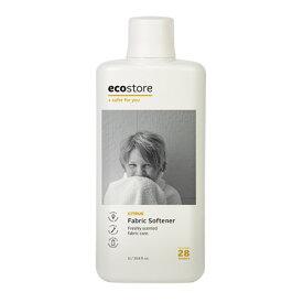 エコストア ecostore ファブリックソフナー シトラス 1L 柔軟剤 液体 ナチュラル