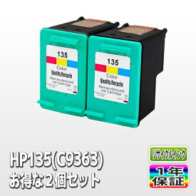 HP 高品質リサイクルインク HP135 C8766HJ3色カラー 単品 2本 Deskjet 460c/460cb 5740 6840 D4160 Officejet 6210 6310 7210 7410 Officejet Mobile 100 Mobile 150 Mobile AiO あす楽対応