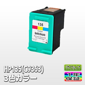 HP 高品質リサイクルインク HP135 C8766HJ 3色カラー 単品 1本 UX-MF10CW UX-MF25CW UX-MF30CW UX-MF40CW UX-MF50CW UX-MF60CL UX-MF70CL UX-MF80CL SP-P70H Officejet Mobile 100 Mobile 150 Mobile AiO H470 あす楽対応