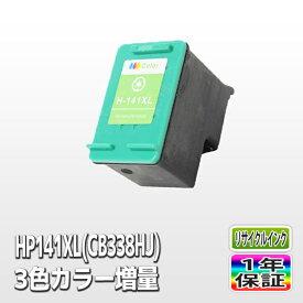 HP (ヒューレット・パッカード) リサイクルインク HP141XL CB338HJ (3色カラー) Officejet J5780 J6480 Photosmart C4380 C4275 C4480 C4486 C4490 C4580 C5280 D5360 あす楽対応